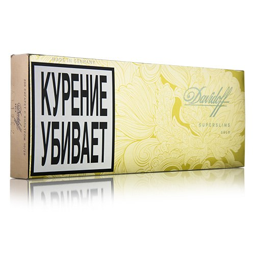 Davidoff Superslims Gold - Давидофф Суперслимс Голд
