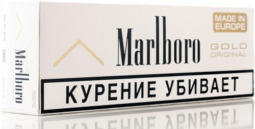 Marlboro Gold Original - Марлборо Голд Ориджинал