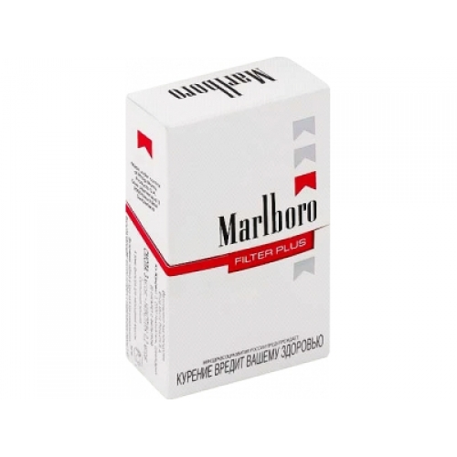 Marlboro Red cigarettes catalog coupons